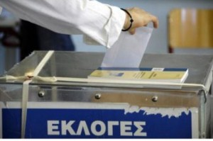 elections_greece