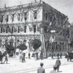 Πλατεία Κλαυθμώνος, Παυσανίες (1880) & εργασιακή εφεδρεία (2011)