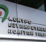 kep111