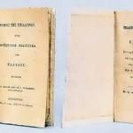 Διακήρυξη της Ανεξαρτησίας  15/1/1822 –  1η Εθνοσυνέλευση των Ελλήν